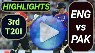 ENG vs PAK 3rd T20I 2021