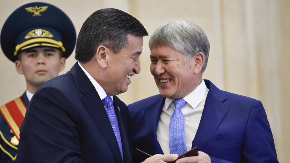 Former President Of Kyrgyzstan Sentenced To 11 Years In Prison