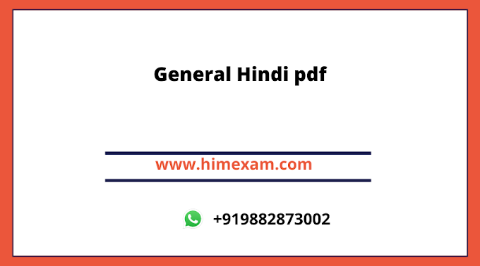General Hindi Grammer Pdf For HP Govt Exam