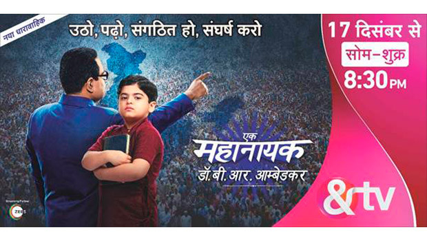 'Ek Mahanayak – Dr. B.R. Ambedkar' And Tv Serial Babasaheb's life story,Cast and Timing