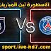 مباراة باريس سان جيرمان وباشاك شهير الاسطورة لبث المباريات بتاريخ 09-12-2020 في دوري أبطال أوروبا