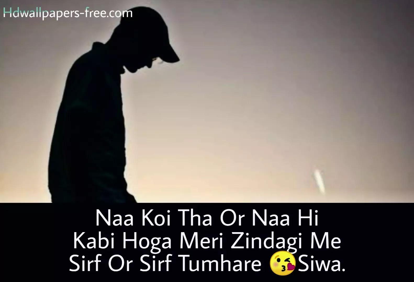 Best Sad Shayari In Hindi Latest Sad Shayari