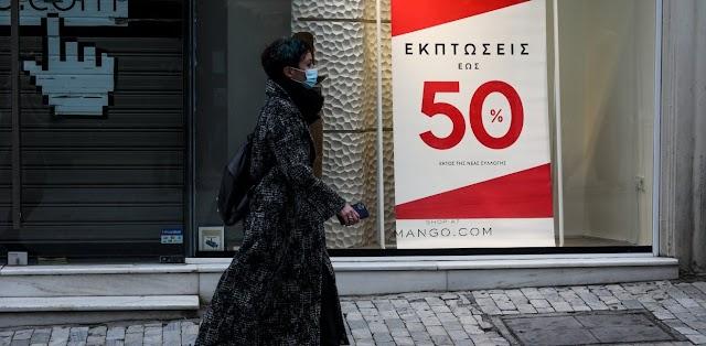 Έκτακτο επίδομα 1.000 ευρώ σε εργαζόμενους και 3.000 σε επιχειρήσεις