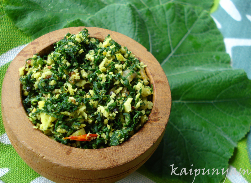 Matha Ila (Pumpkin leaf) Thoran