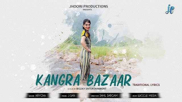 Kangra Bazaar Song mp3 Download - Hrycha