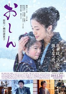Oshin โอชิน สาวน้อยหัวใจแกร่ง (2013) [พากย์ไทย+ซับไทย]