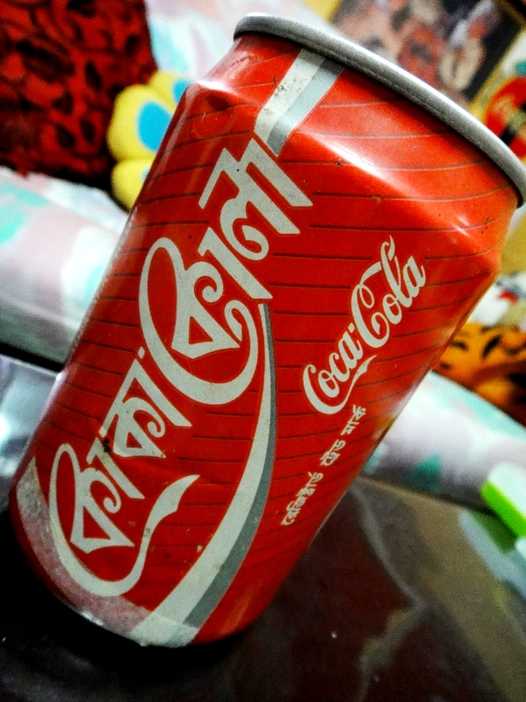 rc cola of bangladesh Revitalization of rc cola 1 by kotler's saints revitalization of 2 history the path wasn't easy 1994: renowned mr m a hashem met rc cola 1997: the launch of rc cola in bangladesh 2000: rc cola was worth bdt 80 crore history the fall changes in the ps strategies the end.