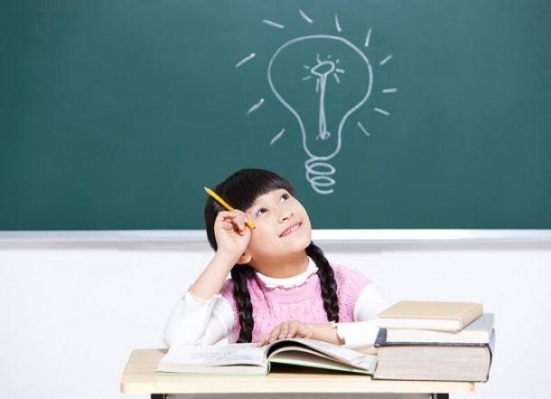 Tips Cara Meningkatkan Kecerdasan Otak Anak