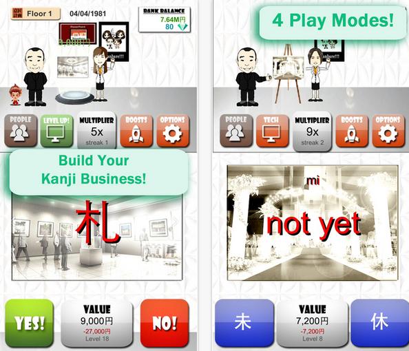 HIGHTECHHOLIC: App Review – Kanji Corporation – Learn Kanji Japanese