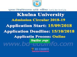Khulna University Admission Circular 2018-19