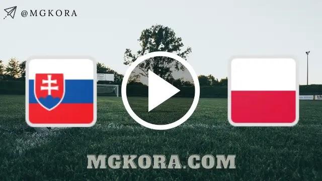مشاهدة مباراة بولونيا ضد سلوفاكيا بث مباشر اليوم في اليورو