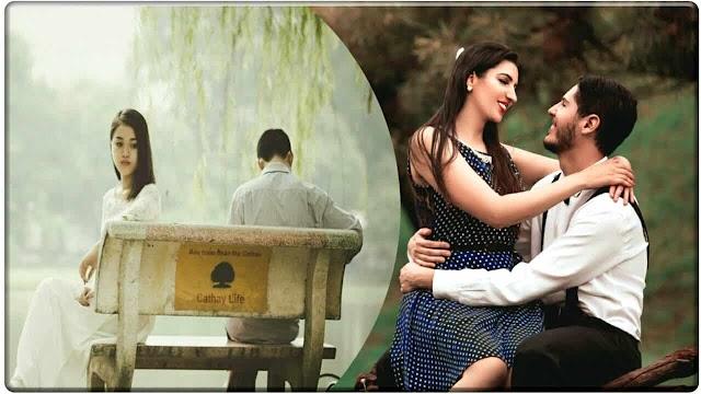 स्त्री और पुरुष आखिर क्यु नहीं समझते पवित्र रिश्ते को - relation quotes in hindi - relationship status