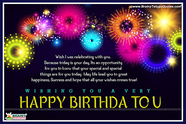 Here is a Happy Birthday English Quotes and Greetings,Best Happy Birthday Poems in English,Top famous Happy Birthday Messages and Status in English,Happy Birthday Images for fb Friends in English, New Happy Birthday Lines and Quotations in English,English Birthday E Cards and Greetings images.
