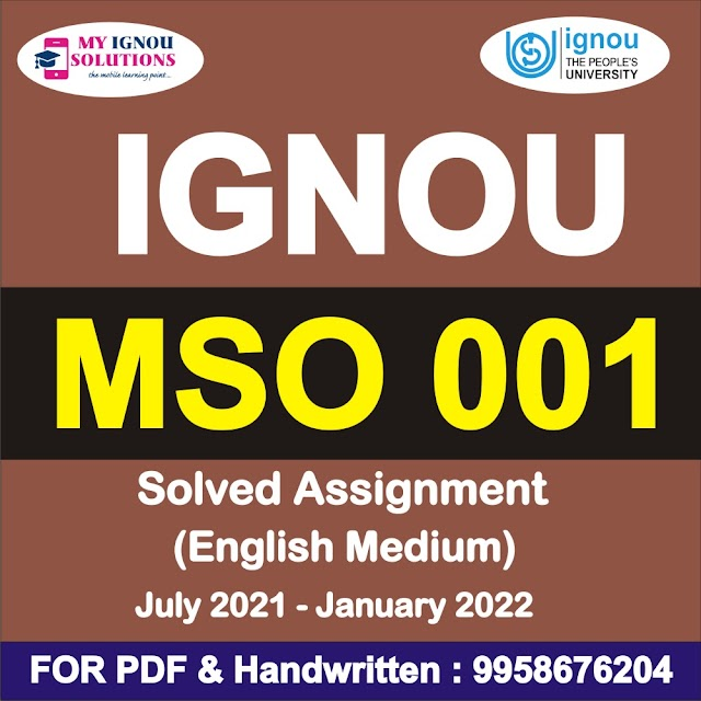 MSO 001 Solved Assignment 2021-22