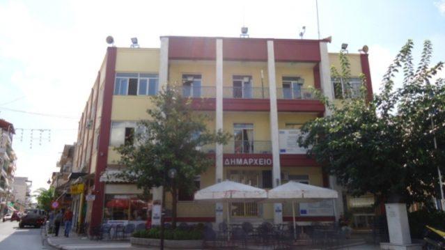 Προσλήψεις δύο ατόμων στον Δήμο Τυρνάβου