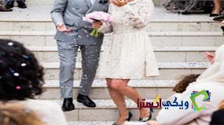 tafsir ahlam zawaj معنى الزواج في الحلم
