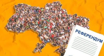 Верховна Рада ухвалила закон про референдум