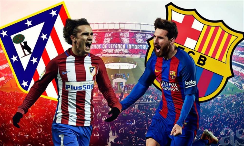 نتيجة مباراة برشلونة واتلتيكو مدريد بتاريخ 09-01-2020 كأس السوبر الأسباني