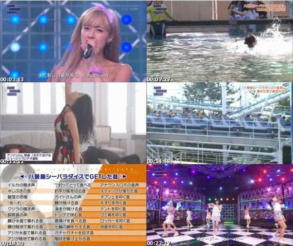 [TV-Variety] The Girls Live – 2016.10.13 #138