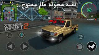 لعبة Xtreme Drift 2 للاندرويد و الايفون