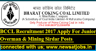BCCL-Recruitment-2017-apply-For-Overman-Mining-Sirdar
