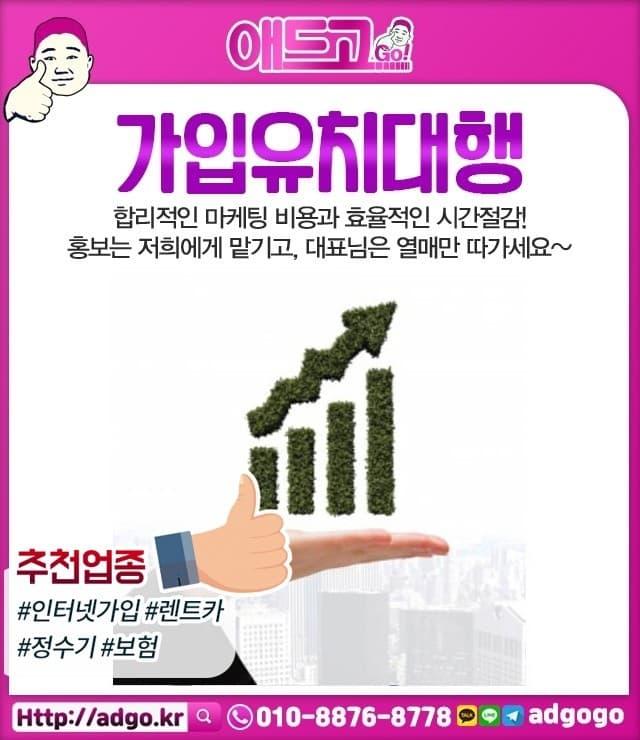 남양주펜스시공