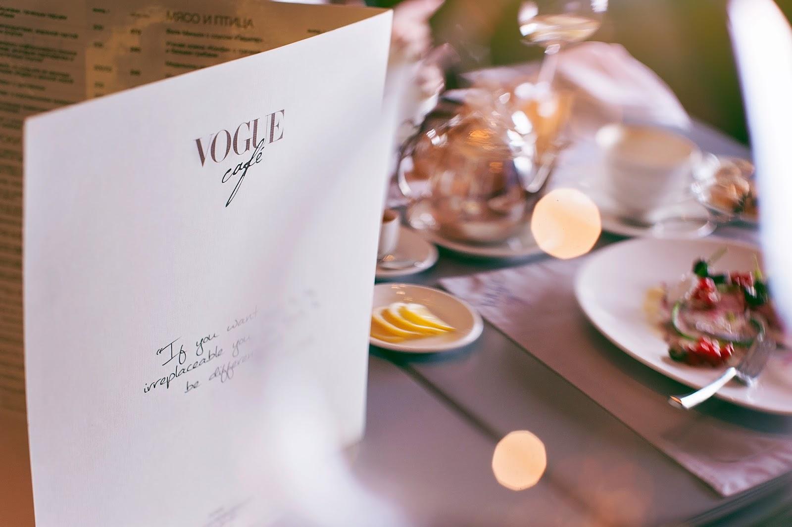 Vogue Cafe Kiev цены обзор меню интерьер