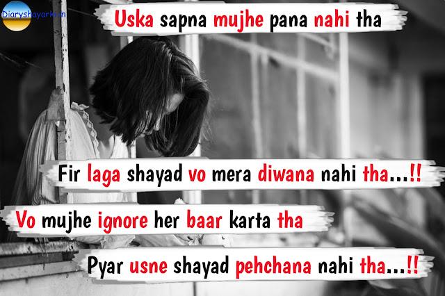 Toote dil ki shayari। Judai shayari in hindi / English 2020।