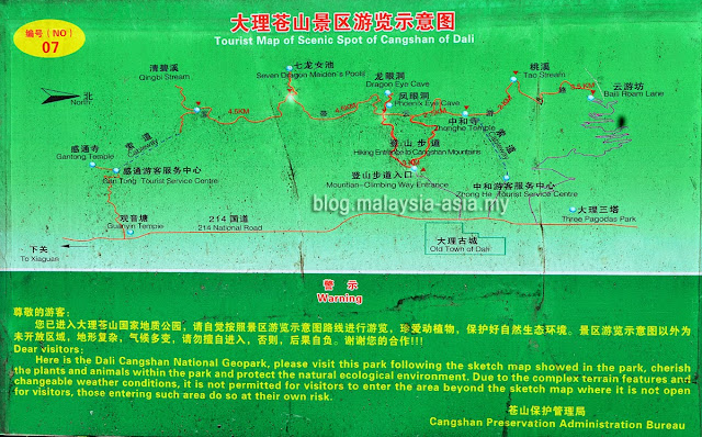 Tourist Map Cangshan Mountain Range