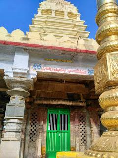 Chebrolu Brahma Temple near Guntur