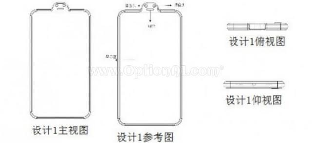 Xiaomi شاومي تحصل على براءة اختراع نوتش عكسى أعلى الشاشه وتم تسريب صور لشكل نوتش العكسى الجديد reverse-notch