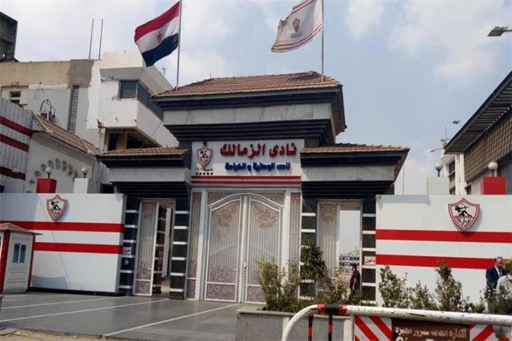نادي الزمالك يتقدم بشكوى للجنة الأولمبية ضد الاتحاد المصري لكرة القدم