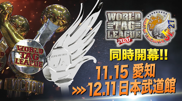 NJPW anuncia World Tag League e Best of the Super Juniors para novembro