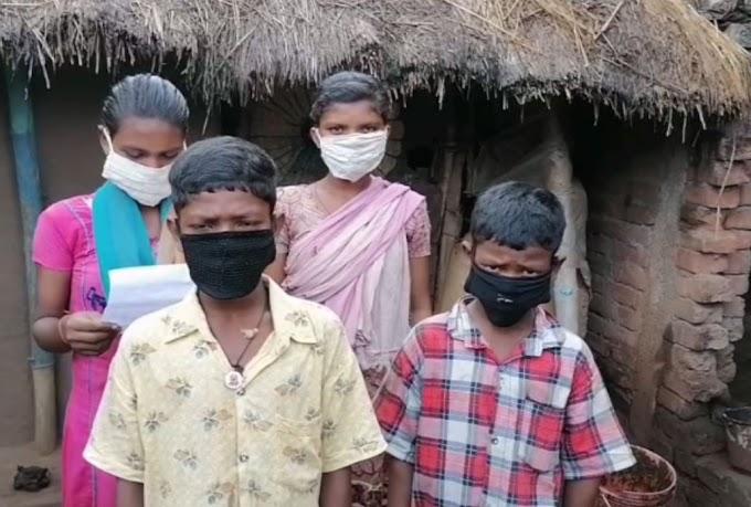 चार बेघर बच्चों को शिक्षा और संरक्षण  मदद के लिए हात बढ़ाया kiss(kalinga institute of social science)