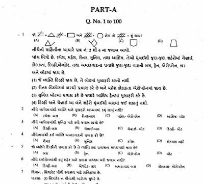 Gujarat University B.ed Entrance Questions Sample