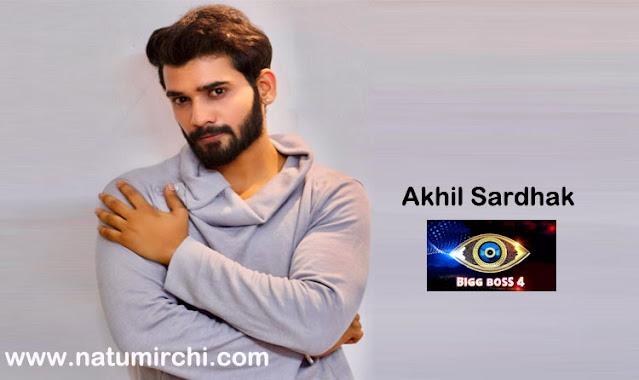 akhil-sardhak-bigg-boss-4