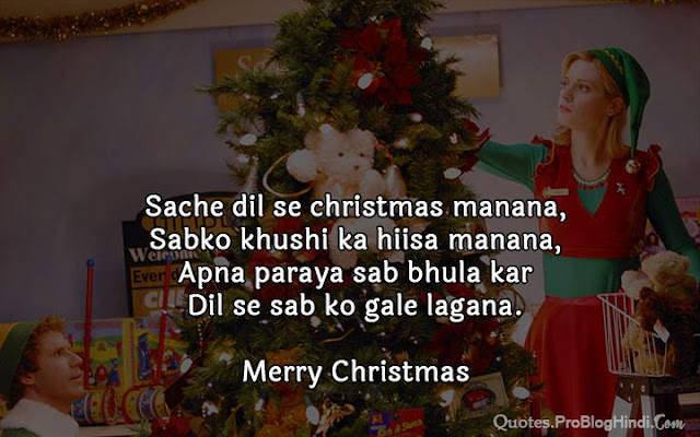 merry christmas quotes for cards in hindi