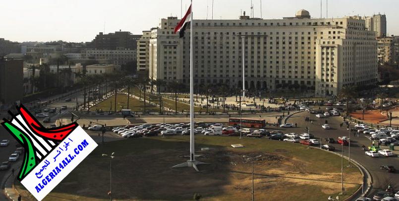 الديار المصرية