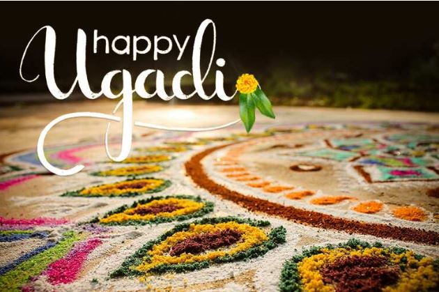 happy-ugadi-2021-wishes-images-shayarkishayari