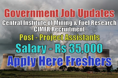 CIMFR Recruitment 2020