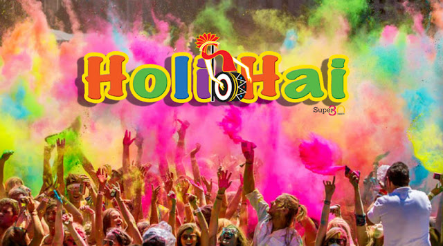 Happy Holi 2020 Quotes
