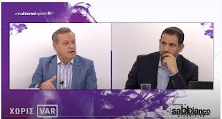 """Ο πρόεδρος του ΑΠΟΕΛ, Πρόδρομος Πετρίδης, μίλησε στην εκπομπή """"Χωρίς VAR"""" της Cablenet (βίντεο)"""