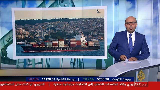 تردد قناة الجزيرة على النايل سات 2020