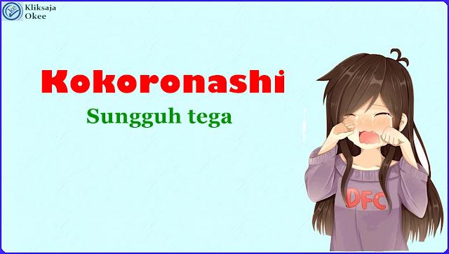 Lirik Terjemahan Lagu Kokoronashi - papiyon feat. GUMI