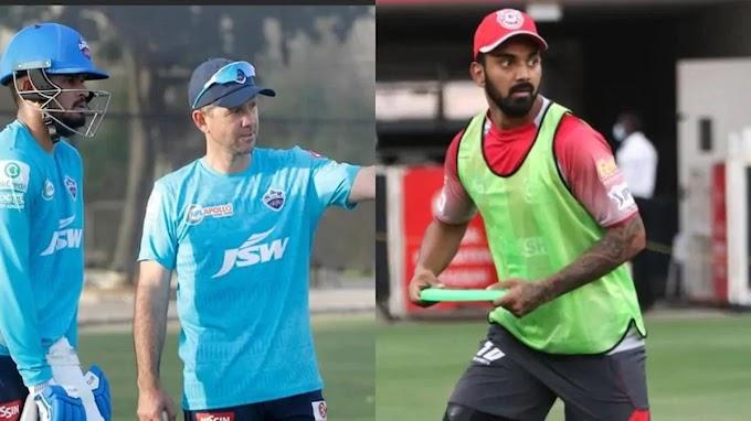IPL 2020 Dream11 Predictions for DC vs KXIP: इन 11 खिलाड़ियों पर लग सकता है दांव