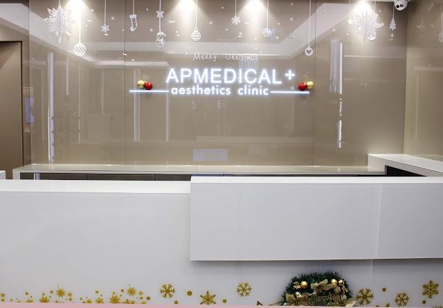 Ap medical review, AP medical hk, PlaSon等離子無針水光槍