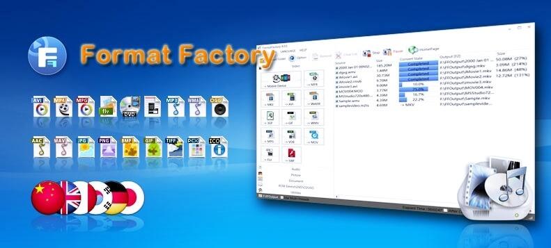 برنامج format factory من ميديا فاير