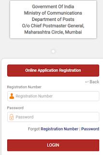 Maharashtra Post Admit card 2021 for Postman MG MTS