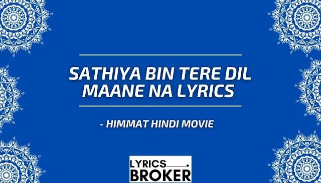 Sathiya Bin Tere Dil Maane Na Lyrics - Himmat - Hindi Movie Song