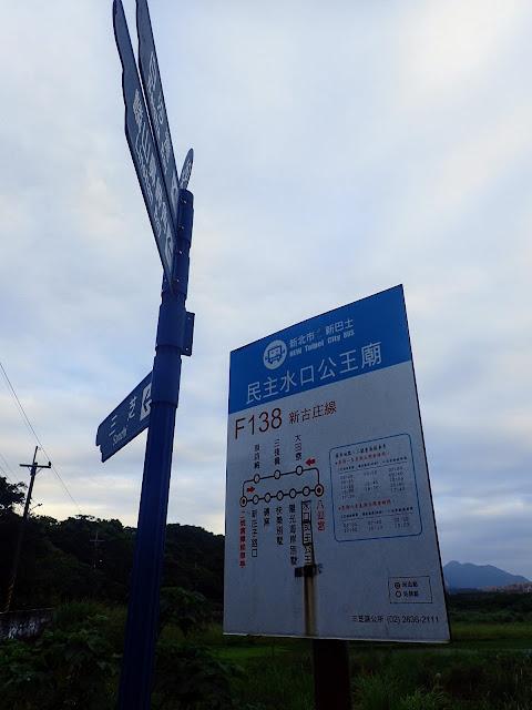 P4070850.JPG